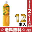 12 mango 1.5L pet Motoiri [mango juice] of the till loss southern country