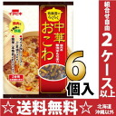 ] with the rice with six 475 g case [ちゅうかもち rice with Ichibiki rice cooker for easily Chinese steamed rice 2 go