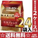 AGF Maxim Mocha blend 80 g bag 24 bags [MAXIM instant coffee refill Mocha blend.