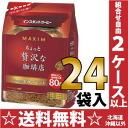 AGF Maxim a luxury coffee shop Mocha blend 80 g bag 24 bags [MAXIM instant coffee Mocha blend refill type.