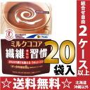 Bourbon milk cocoa fiber custom 300 g-20 bag [ru mediocrity milk cocoa powder type not いしゅ tokuho specific health food youkan]