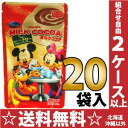 140 g of Bourbon milk cocoa (disney character) 20 bags case [ぶるぼんみるくここあ powder type でぃずにー Disney mickey mouse]
