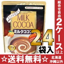 Bourbon-mellow style with milk cocoa 300 g-20 bag [ru mediocrity milk cocoa powder type]