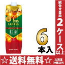 6 key coffee liquid tea tea natural water use 1L pack Motoiri [KEYCOFFEE テトラプリズマ TP tea]