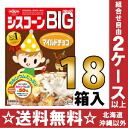 Nissin Cisco Cine BIG mild Choco 240 g 18 box [serial breakfast cereals nutritional functional foods]