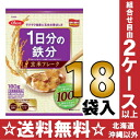 Nissin Cisco 1st-iron Brown rice flakes 180 g 18 bag [serial breakfast cereals nutritional functional foods]