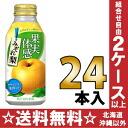 Juice] with 24 JT fruit bodily sensation canned 375 g of pear bottles Motoiri [crash flesh of fruit which it is sleety