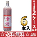 SHINOZAKI country mum rice Amazake 900 ml bottle 6 pieces [あまざけ]