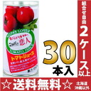 JA biratori town nithipat lover tomato juice 190 g can 30 pieces [Hokkaido Palms take town momotaro tomatoes using 100%]