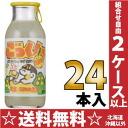 Citron drink citron citron citron juice citron drink] with 24 180 ml of Umaji-mura farm co-op ごっくん Umaji-mura pot Motoiri [ごっくんうまじむらはちみつ