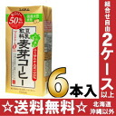 6 soy milk malt coffee 1L pack Motoiri [とうにゅう] not to increase