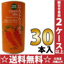 Numata-Cho, agricultural products processing field carrot mix juice 190 g can 30 pieces [carrot juice vegetable juice Carrot Mix]