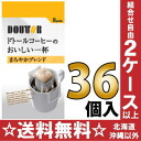 Doutor Pack a mellow blend (7 g x 8 bags) to 36 pieces [Doutor DRIPPACK regular coffee.