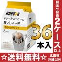 Doutor Pack a mellow blend (7 g x 8 bags) to 36 pieces [Doutor DRIPPACK regular coffee.