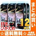 Marufuku coffee shop Showa nine years tradition iced coffee sweetness, cooking 1 L paper Pack 6 pieces x 2 Summary buy [sweet iced coffee sweetened liquid, keeping from]