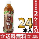 500 ml of 24 surf beverage gem coffee shop existence machine black oolong tea pet Motoiri [tea おちゃ 100% organic tea oolong tea]