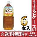 Mustache tea corn tea] of 6 delicious mustache tea 2L pet Motoiri [non-calorie non caffeine corn of the surf beverage corn