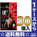 30 healthy life Han Dan tea (*30 bag of 2 g) case [DANTEA dandy だんてぃー tea bag]