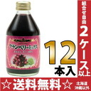 スプリングフーズ link Fresco mix cranberry juice 100% 230 ml bottle 12 pieces [fresco CRANBERRY JUICE Cranberry mix]