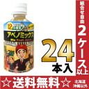 Oh, it is 280 ml of 24 beno mixed juice pet Motoiri [fruit mixed juice]