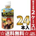 Oh, it is 280 ml of 24 beno mixed juice pet Motoiri [fruit mixed juice]