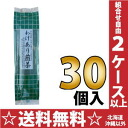 100 g of green tea of medium quality which there is Sono Isoda reason in 30 case [tea ぜんちゃ]