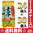 ISO country roasted green tea with barley 10 g x 24 bags 30 pieces [water 出しお water out for tea bag tea roasted tea mugicha]