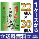 Getting out 6 g of Sono Isoda Mikawa hermit tea (increase in quantity) *22 bag 30 case [hot water tea bag tea]