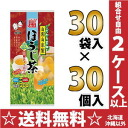 ISO rural tea direct from roasted green tea Pack 5 g × 30 bags 30 pieces [water 出shio water out dual-use tea bag tea stick tea roasted tea]