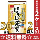 Heartful vineyard hojicha tea bags 3 g x 30 bags 12 bag [ほうじちゃ roasted tea tea tea triangular tea bag tea Pack water out out.