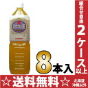 Pure fermentation turmeric tea 1.5 l 8 books on []