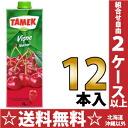 Bahar タメック sour cherry 1 L paper pack 12 pieces [cherry rice cherry juice.