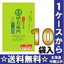 120 bags of *12 tea with whole rice tea bag treasuring [いえもん tea back tea pack] with bare processed tea Italy gate-guard office powdered green tea of Uji
