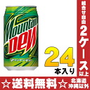 Suntory Mountain Dew 350 ml cans 24 PCs [get I wouldn't queue]