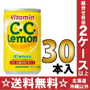 30 canned 160 ml of Suntory C.C. lemons Motoiri [sea Schiele mon]