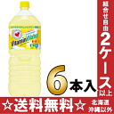 6 Suntory vitamins water 2L pet Motoiri []