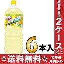 6 Suntory vitamins water 2L pet Motoiri []
