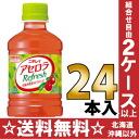 280 ml of 24 acerola pet Motoiri [] of the Nichirei sun