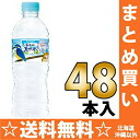 West Japan version mineral water てんねんすいお water] of the natural water of 550 ml of 24 *2 natural water pet Motoiri bulk buying [Southern Alps of Suntory depths Daisen (put I do not title it it)