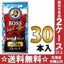 Suntory BOSS boss Mediterranean blend 185 g cans 30 pieces [Coffee Cafe.
