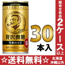 Suntory BOSS boss luxury fine sugar, nobuhira of 185 g cans 30 pieces [boss can coffee coffee]