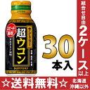 30 canned 100 ml of Suntory super Termeric bottles Motoiri [Termeric drink curcumin combination Termeric drink alanine]