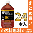 12 *2 Suntory black oolong tea (black oolong tea) 1L pet Motoiri bulk buying [food for specified health use トクホ]