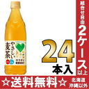 500 ml of 24 barley tea pet Motoiri [tea むぎ tea caffeine zero DAKARA] where Suntory GREEN DA, KA, RA( グリーンダカラ) is kind to