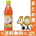 470 ml of 24 *2 acerola pet Motoiri bulk buying [にちれいあせろら] of the Nichirei sun