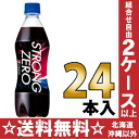 Suntory..... 500 ml pet 24 pieces [pepsi ぺぷ and]