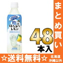 Suntory salt honey lemon 500 ml pet 24 pieces × 2 Summary buy