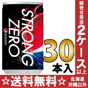 30 canned 160 ml of Suntory Pepsi neck Motoiri []
