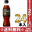350 ml of 24 Suntory black oolong tea (black oolong tea) pet Motoiri [food for specified health use トクホ]