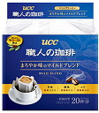 UCC artisan coffee drip coffee mild mild blend 20 servings × 12 bags x 2 together buy [regular coffee]